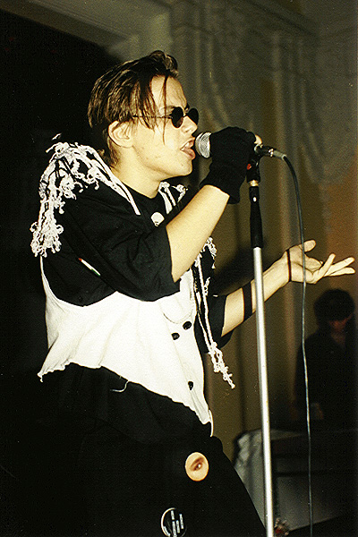 1988. Koncert a József Attila Gimnáziumban