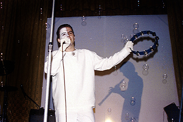 1988. Koncert a Kaffka Margit Gimnáziumban
